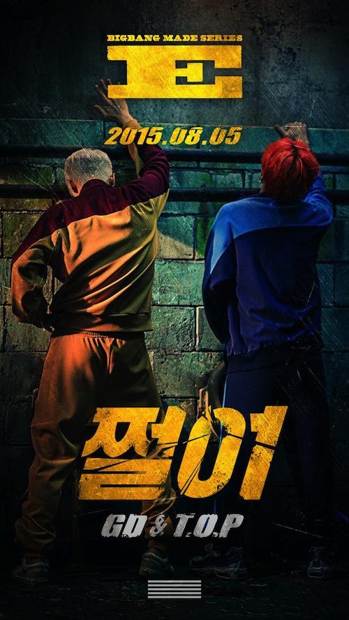 """Big Bang - MADE Series """"E"""" - Zutter - GD&TOP"""
