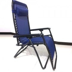 Recliner Patio Chair Swing Frame Top 10 Best Reclining Chairs 2018 Review Outsunny Zero Gravity