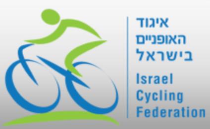 Israel Cycling Federation