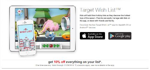 Target Wishlist 2014