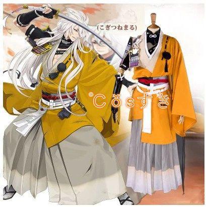 Free shipping! Newest! Touken Ranbu Online Kogitsunemaru Warrior Uniform Cosplay Costume ,Perfect Custom For you!