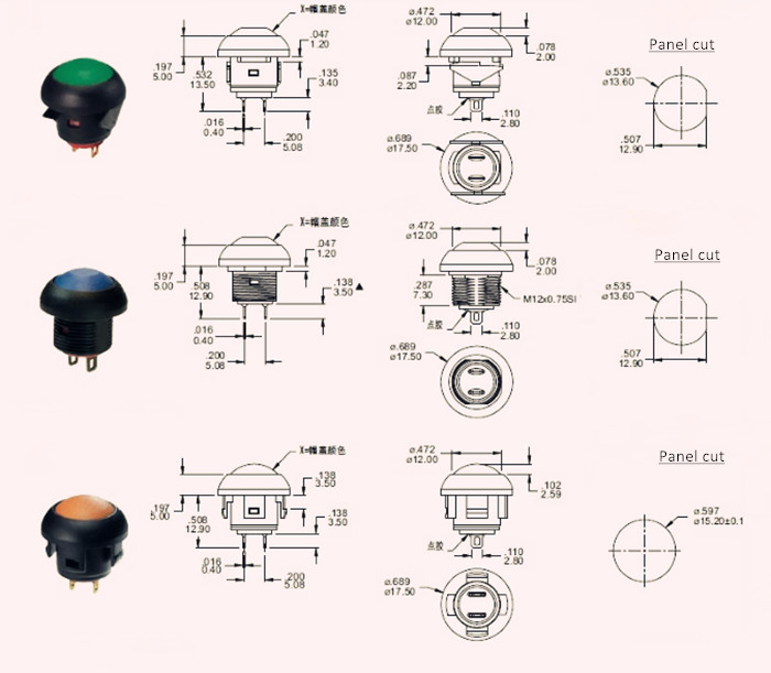 12mm Reset And Lock Plastic Push Button Switch Silicon