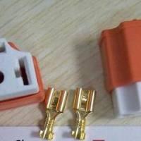 H4 bulb socket