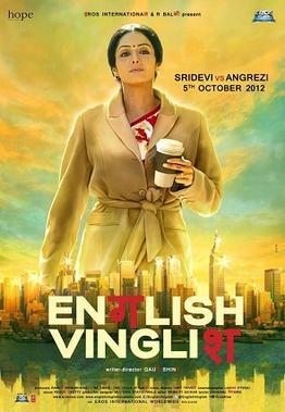 EnglishVinglish-bollywood