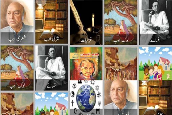 3. Urdu Literature