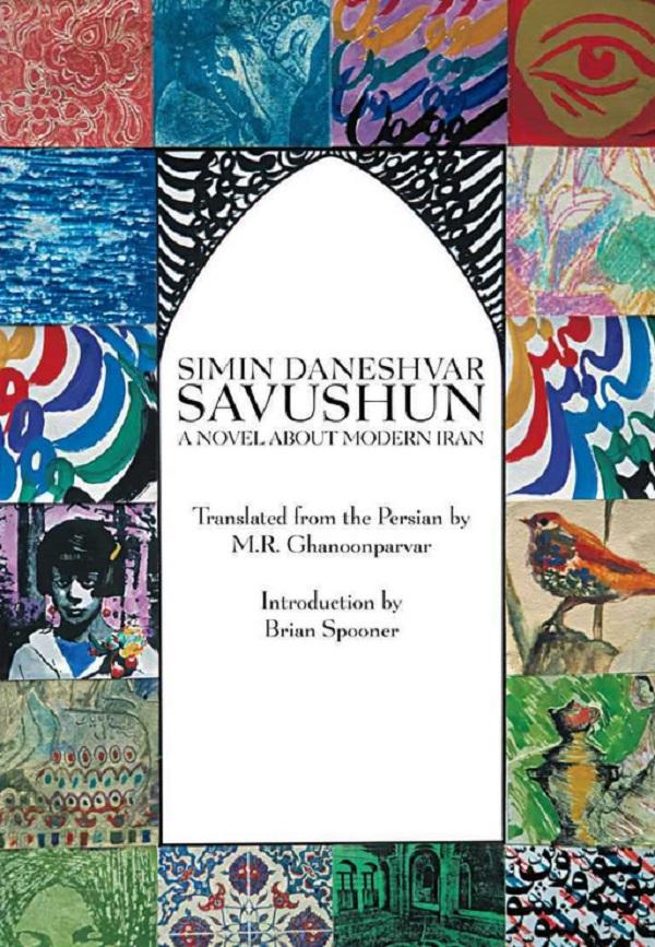 Savushun By Simin Daneshvar