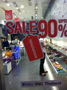 VNC Sales