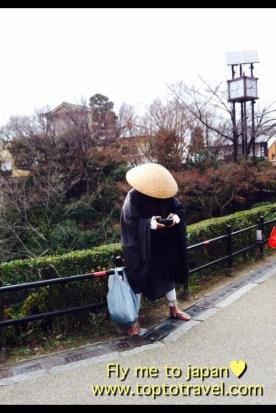 Kyoto635