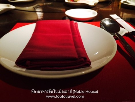 Noble House03