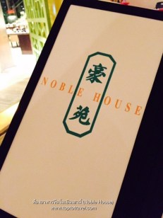 Noble House15