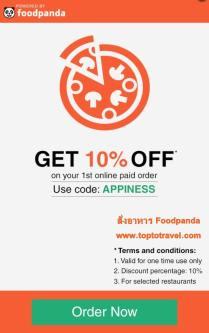 Foodpanda App-1