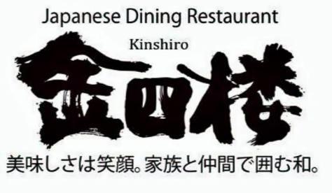 Kinshiro Dining