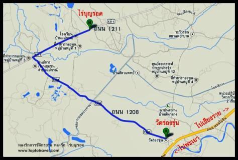singha park Map