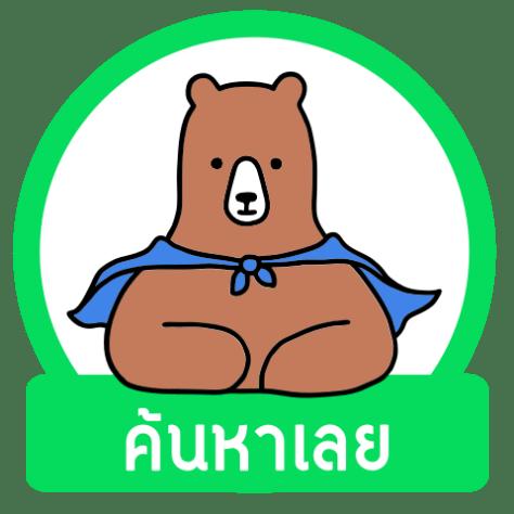 float-call-bear