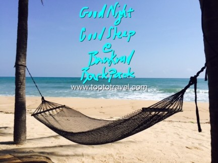 Good Night Good Sleep Bankrud Backpack Resort53