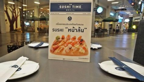 Star Chef Maki 89_2016 01 11