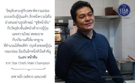 Star Chef Maki Sushi 05