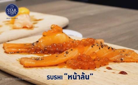 Star Chef Maki Sushi 06