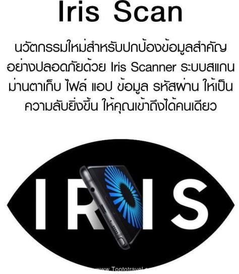 Samsung note 7-11