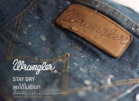 wrangler-stay-dry-21
