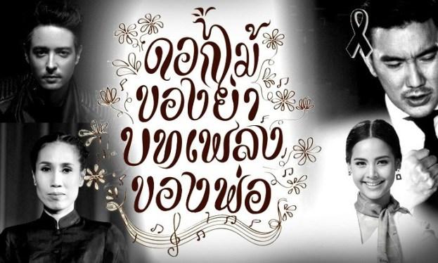 sighapark-thailand
