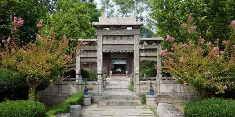 Great Mosque, Xian, China