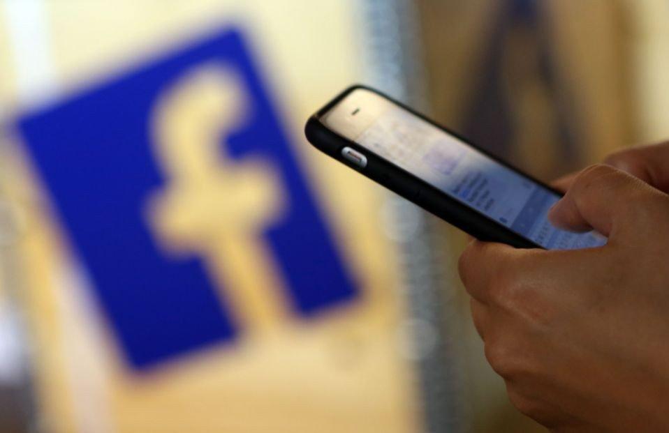 Facebook Messenger - Mobile app