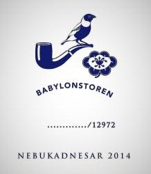 Babylonstoren Nebukadnesar 2014, 2015