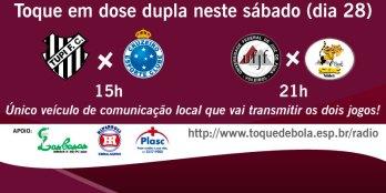 Toque de Bola transmite Tupi x Cruzeiro e UFJF x São Bernardo e lança promoção exclusiva!