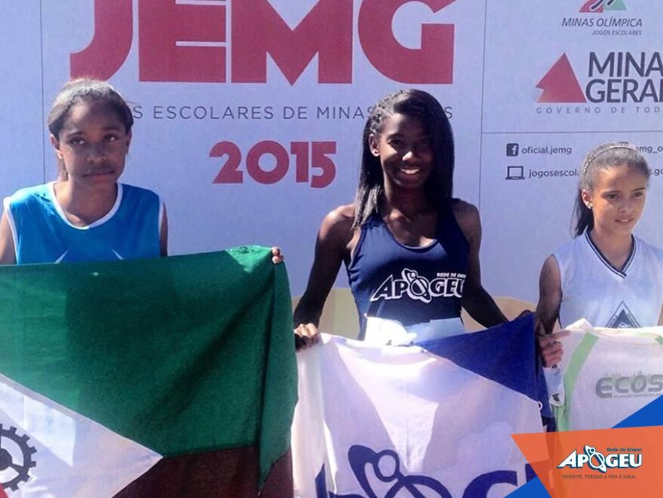 Noemi é uma das atletas de base no projeto CRIA UFJF e buscará medalha em Fortaleza