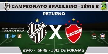 Tupi recebe Vila Nova e precisa vencer para manter sonho de ficar na Série B