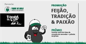Conheça a promoção Toque de Bola – Feijoada CR 2017