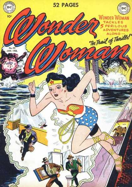 wonder woman superman relationship