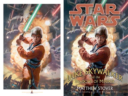 Dave Seeley, Luke Skywalker