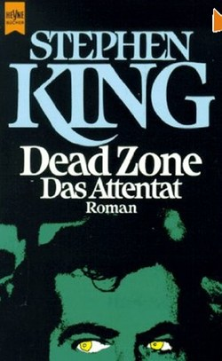 The Great Stephen King Re-read: The Dead Zone