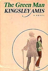 U.S. 1st Edition Cover from Harcourt Brace from 1969