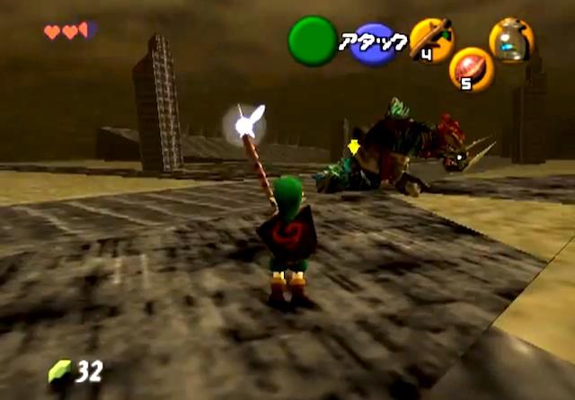 Legend of Zelda Ocarina of Time beating Ganon as Child Link