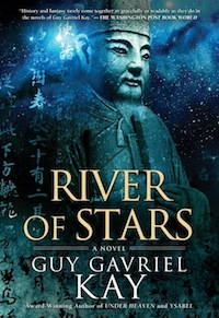 Barnes and Noble River of Stars Guy Gavriel Kay