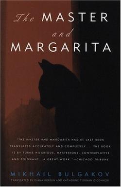 The Master and Margarita Mikhail Bulgakov