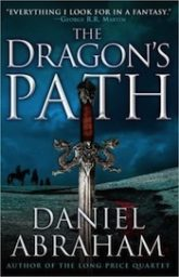 dragons-path