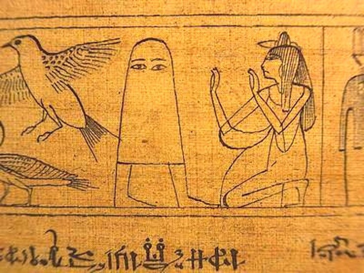 Medjed in The Book of the Dead
