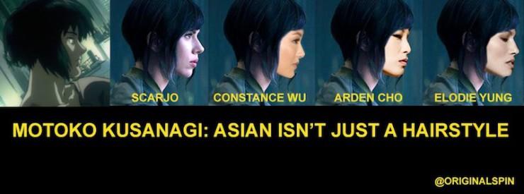 Asian Actors as Major Kusanagi