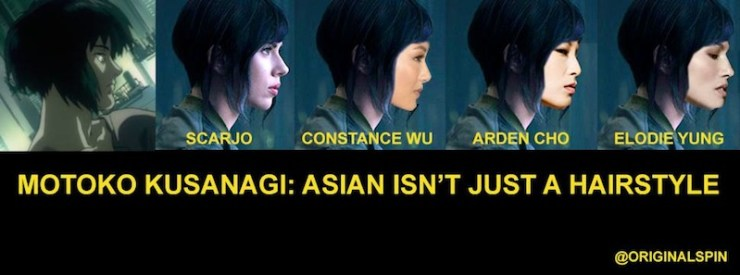 Asian Actors as Major Kusanagi