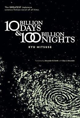 Ten Billion Days and One Hundred Billion Night by Ryu Mitsuse