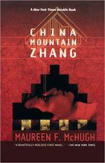 ChinaMountainZhang