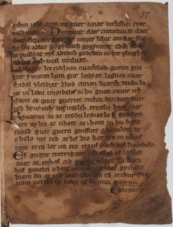 Page from Y Gododdin, showing one of the earliest references to Arthur (near bottom of the page).