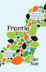 frontier-xue