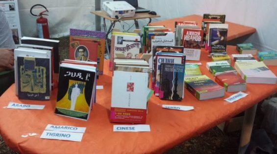 auctionbookslanguages