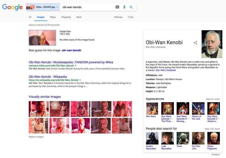 Obi-Wan Kenobi Supreme Leader Snoke Google Image Search conspiracy theory