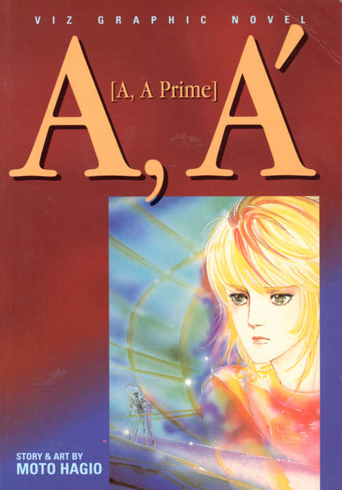 QUILTBAG+ Speculative Classics: A, A' [A, A Prime] by Moto Hagio, Translated by Rachel Thorn